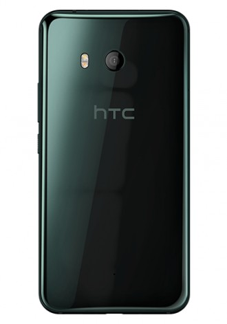 HTC U11 Dual Sim 64GB LTE Brilliant Black