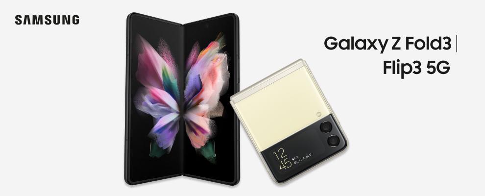 Samsung Galaxy Foldables